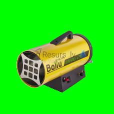 Gāzes sildītāji BHG-20